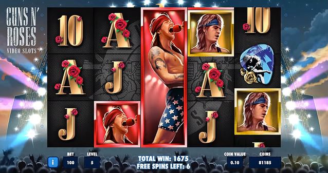 guns-n-roses-online-slot-game